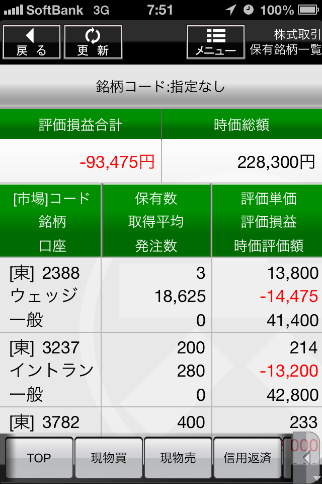 2014020522580557a.png