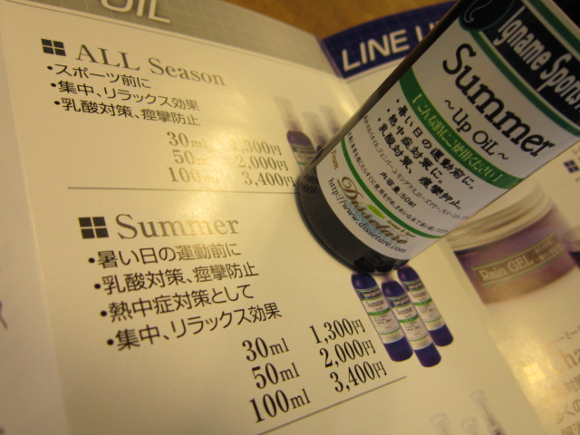 IMG_5002.jpg