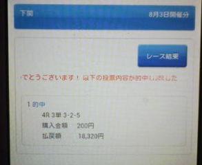 --------------(1)_20140804103035c49.jpg