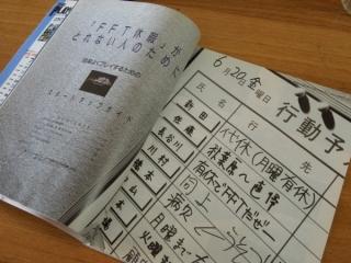 20120605_101710.jpg