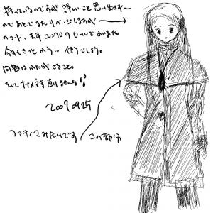20140313_215816_05.jpg