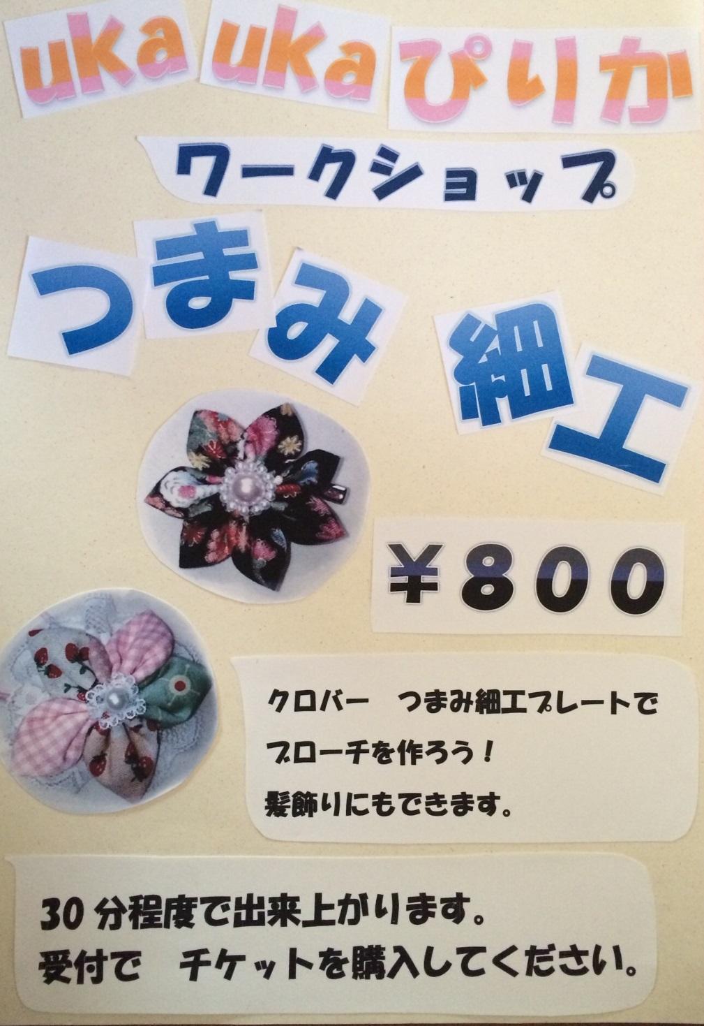 20140601040053.jpg