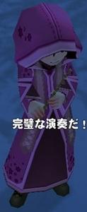サブ ドラゴン育成イベント 82