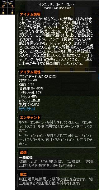 性能 トレハン PNG 7-horz