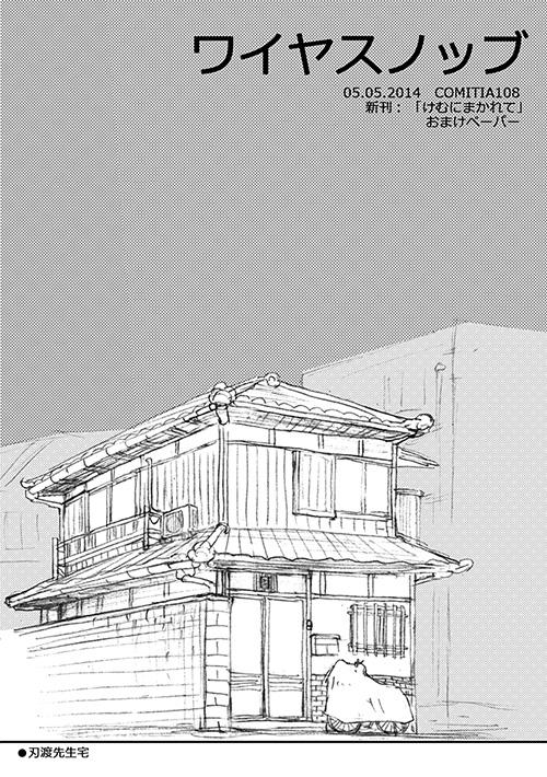108paper1.jpg