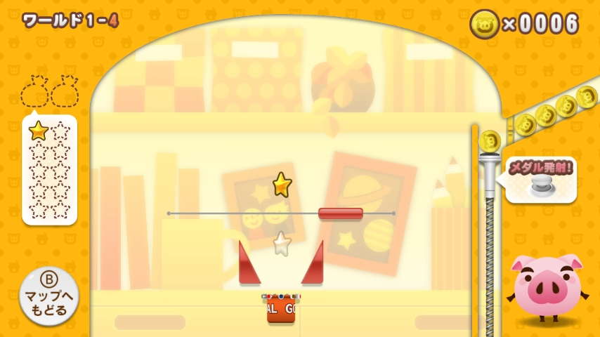 WiiU_screenshot_GamePad_01850.jpg