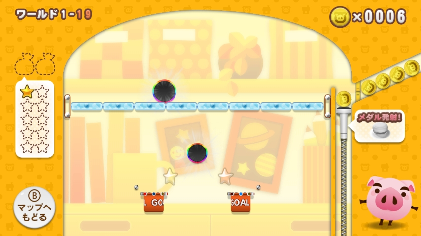 WiiU_screenshot_GamePad_01850_20140723232236357.jpg