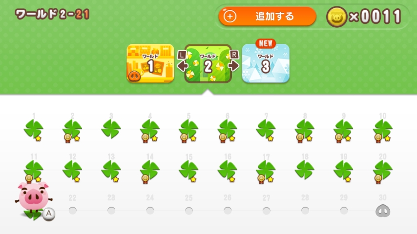 WiiU_screenshot_GamePad_01850_20140723233418654.jpg