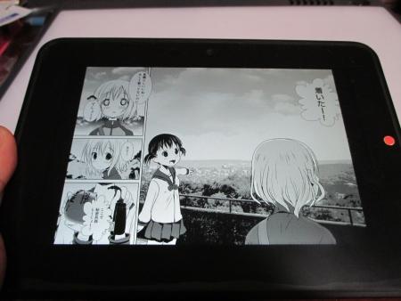 mihiraki2.jpg