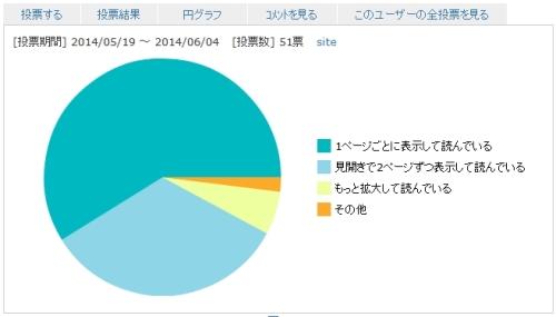 mihirakipe-ji2.jpg
