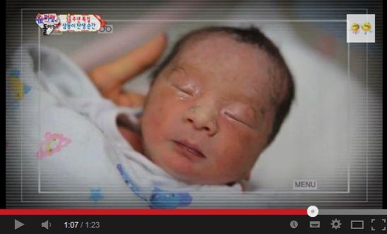 三つ子出生秘話youtube