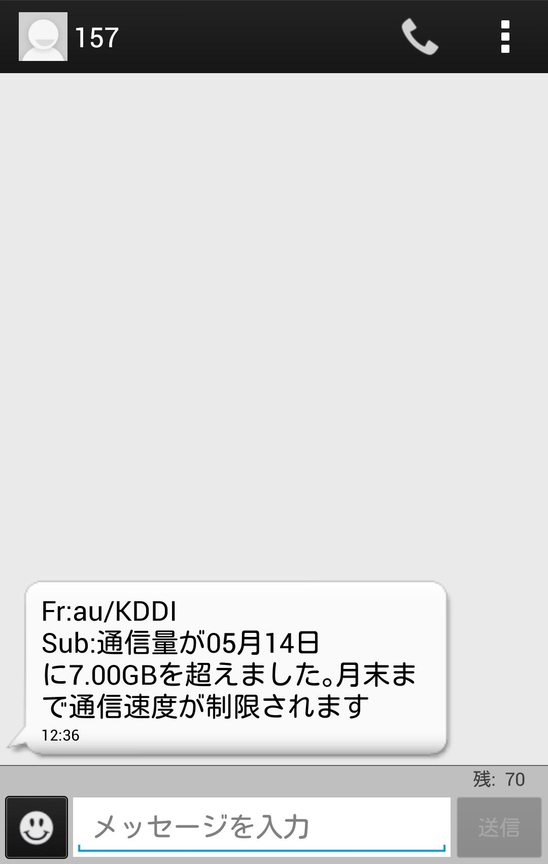 140623-001.jpg