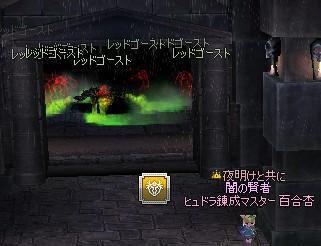 2014y04m29d_102432802.jpg