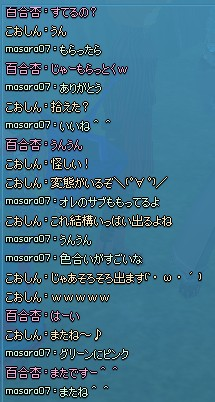 2014y05m10d_183114751.jpg