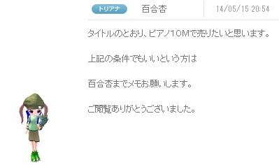 2014y05m15d_205518043.jpg