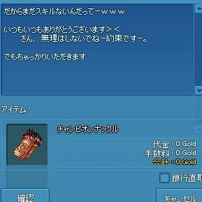 2014y06m09d_184836504.jpg