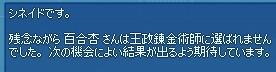 2014y07m12d_065431029.jpg
