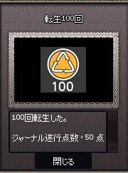 2014y07m26d_200848200.jpg