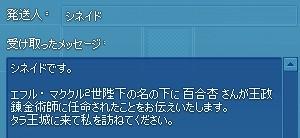 2014y08m09d_081700672.jpg