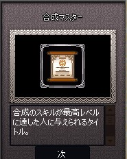 2014y08m09d_103356302.jpg
