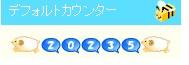 2014y08m18d_185907055.jpg