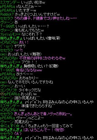 20140318020030e99.png