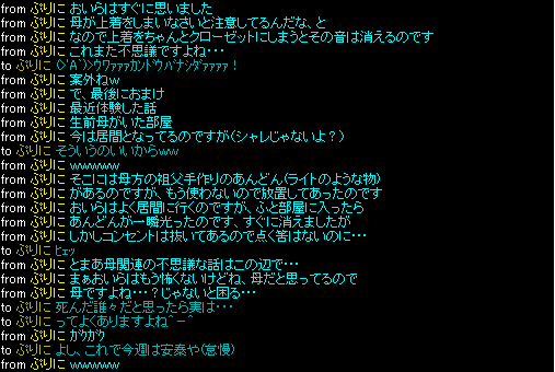 20140331195241c00.png