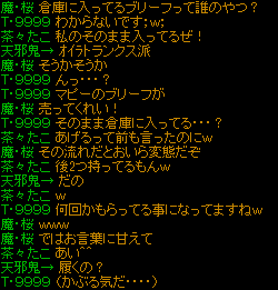 20140511201951530.png