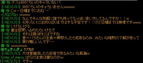 2014051120195203d.png